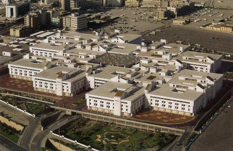 Ministries Complex Kuwait