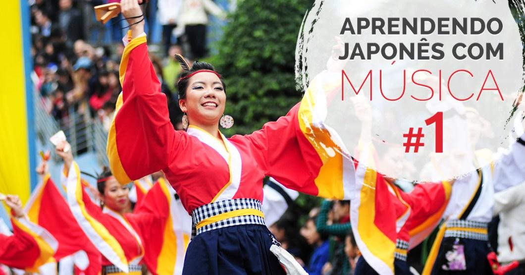 social-aprendendo-japones-com-musica-1