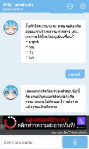 Screenshot_2015-09-23-16-48-22