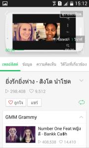 Screenshot_2015-11-22-15-12-01