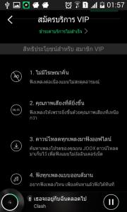 Screenshot_2016-01-14-01-57-52
