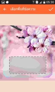 Screenshot_2016-01-31-05-30-18