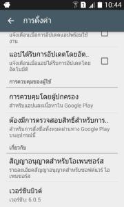 Screenshot_2016-02-14-10-44-45