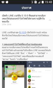 Screenshot_2016-03-02-19-48-45