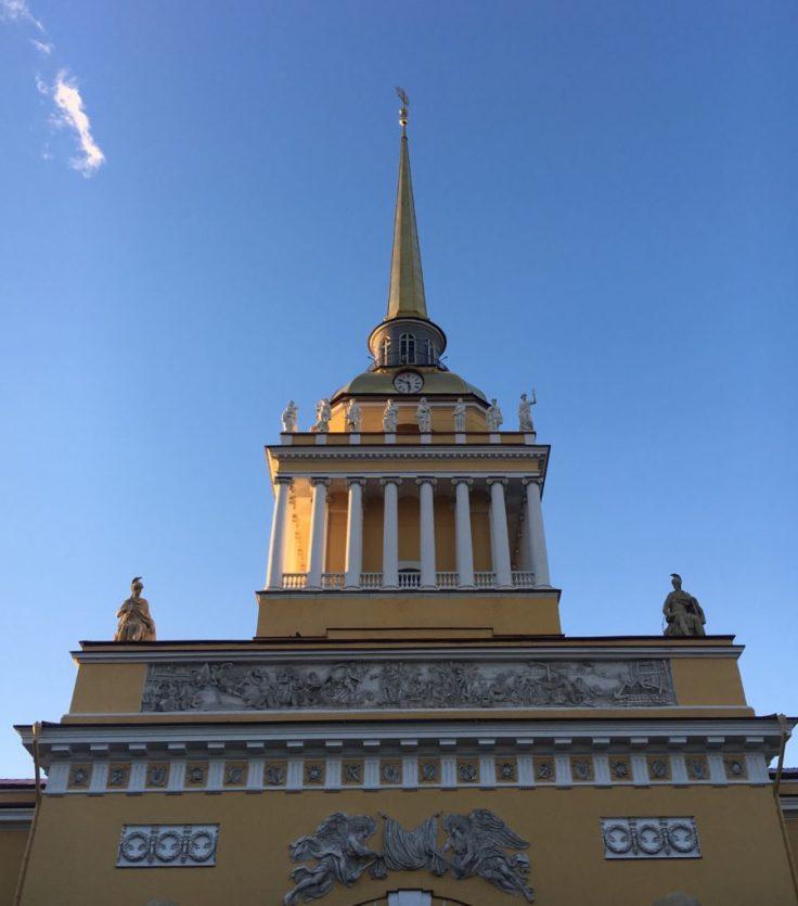 Amiralitettti, Pietari, St Petersburg, Venäjä