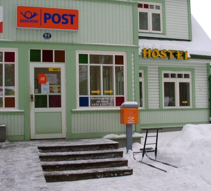 Potkukelkka, Viro, Visit Estonia, Vōsu