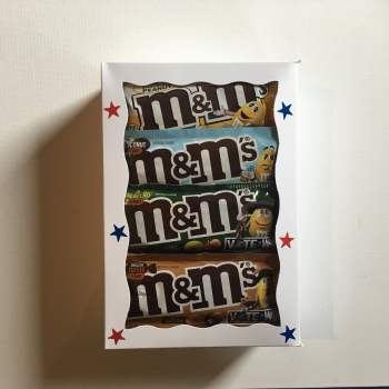 Small M&Ms peanut variety gift box from Auntie ammies American Candy Shop