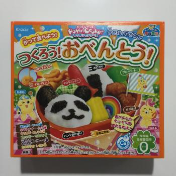 'KRACIE' Popin' Cookin' Cake Shop DIY Kit, 26g Japanese candy UK