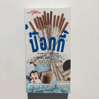 Pocky Cookies & Cream Japanese candy UK
