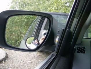 auntie stress blind spot mirror