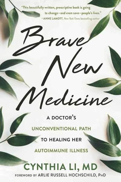 auntie stress brave new medicine