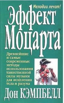 toning-metod-celitelnogo-rezonansa-zvuchaniya-golosa