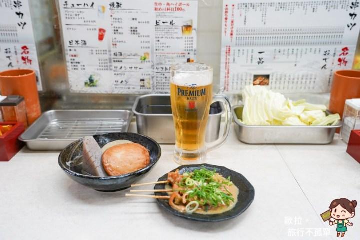 大阪七福神居酒屋
