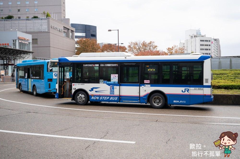 金澤JR免費公車
