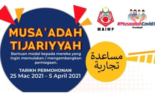 Permohonan Bantuan Perniagaan MAIWP 2021 Secara Online