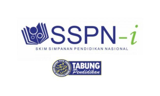 Cara Keluarkan Duit SSPN Di ATM Bank Rakyat/Bank Islam