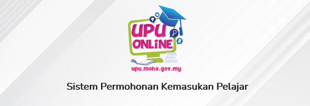 Permohonan UPU Online 2021