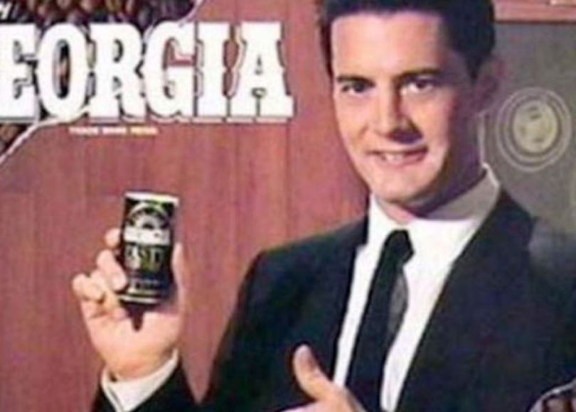 David Lynch: the coffee commercial directed as Twin Peaks episodes