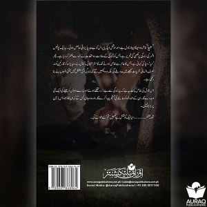Haya Novel by Fakhra Waheed - Back Cover
