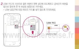 LG-F320K_UG(1.0)_130614.indd