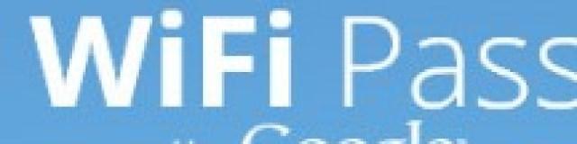 WifiPassportHeader