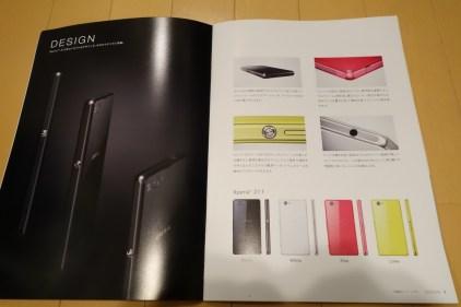 Xperia-Z1-f-brochure-leak_1