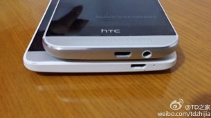 All New HTC One 1