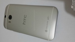 All New HTC One 11