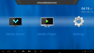 eHomeMediaCenter's main screen