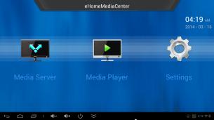 eHomeMediaCenter's main screen