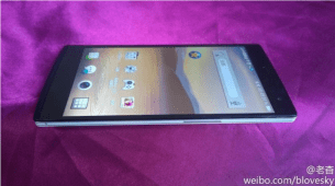 Oppo Find 7 White Leak 3