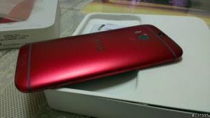 HTC One M8 Red Wild 2