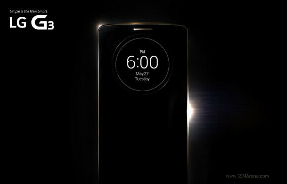 LG G3 gets it's own mini-site in the UK and hits the FCC