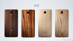Xiaomi-Mi4-wood-covers