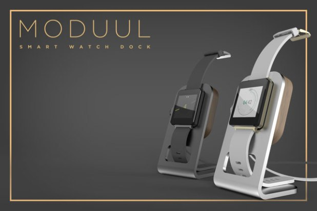 Moduul-indiegogo-video