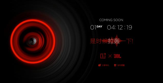 OnePlus - JBL