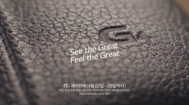 LG G4 - Feel the Great - See the Great