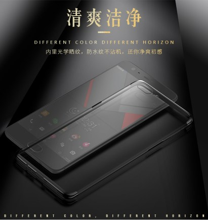 CaseFanatic-OnePlus-5-case-7