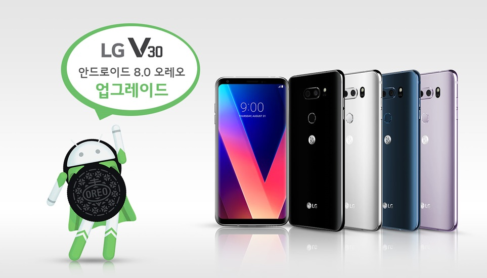 LG starts rolling out Oreo to the V30 in Korea