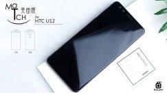 u12plus 3