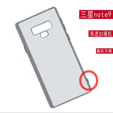 Note 9 Case - Button 2