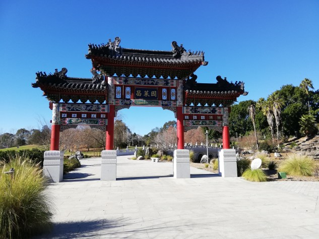 Chinese Garden entrance @ Nurragingy Reserve