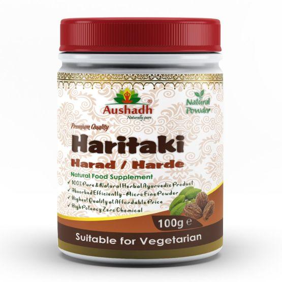 Harad Haritaki Powder