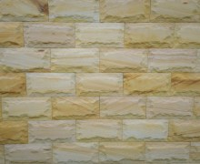 Aussietecture Rockface walling stone for interior and exterior wall design