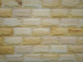 Aussietecture Rock face wall cladding stone, interior and exterior wall sandstone
