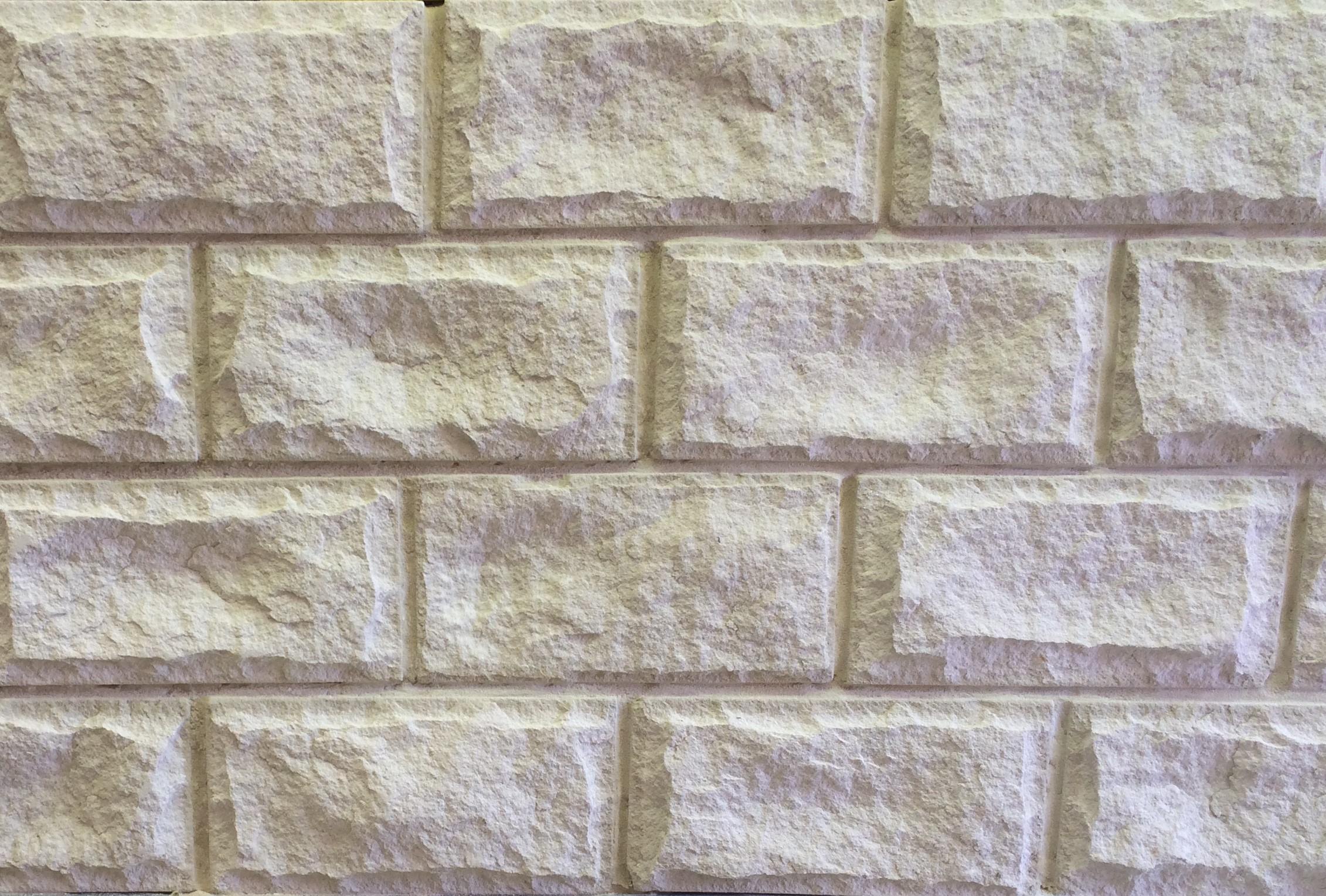 Aussietecture White Rock face wall cladding stone, rockface sandstone