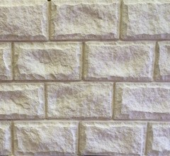 Aussietecture White Rock face wall cladding stone, rockface sandstone