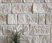 Antique Australian Sandstone wall cladding in a walling project