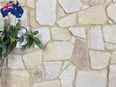 Banded irregular Australian sandstone cladding