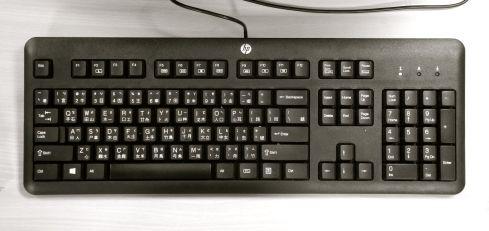 tastatur_header